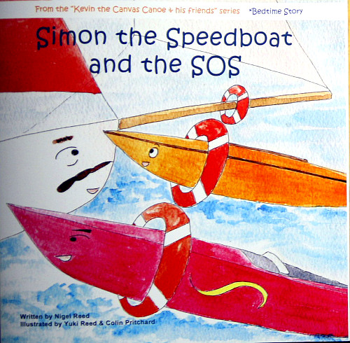 Simon the Speedboat Childrens Book